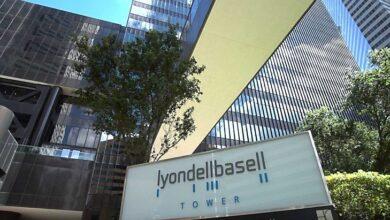 Photo of LyondellBasell licencia tecnologia para mega unidade de polietileno