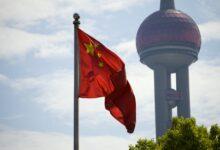 Photo of China busca contornar crise de energia e aliviar mercados de matérias-primas